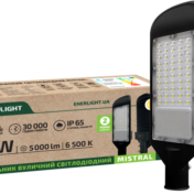 Светильник уличный ENERLIGHT MISTRAL 50Вт 6500K 000000513 4