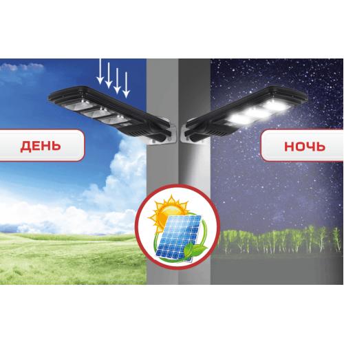 на столбы - Фонарь уличный на солнечной батарее 90W 6500К с д/д 000000580 - Фото 3