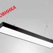 LED светильник подвесной 48Вт 1200мм 6500К черный на тросах 000000093 4