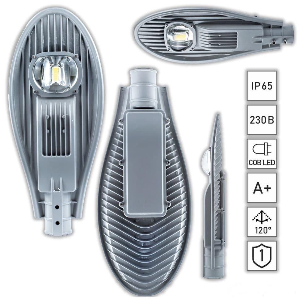 Уличные LED светильники - Фонарь уличный светодиодный 50вт ECO 6500K 000000278 - Фото 1