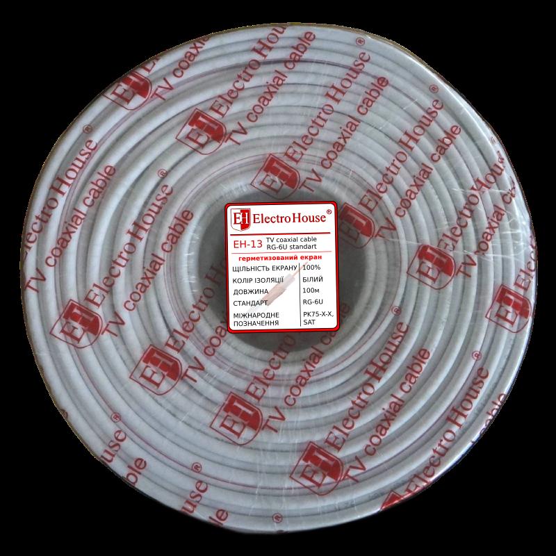 Кабель TV - Телевизионный (коаксиальный) кабель гермет. фольга белый ПВХ EH-13 000000810 - Фото 1