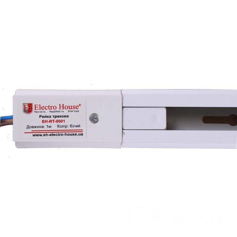 Лед трековое освещение - Рейка для трекового LED светильника 1 м белая 000000887 - Фото 1