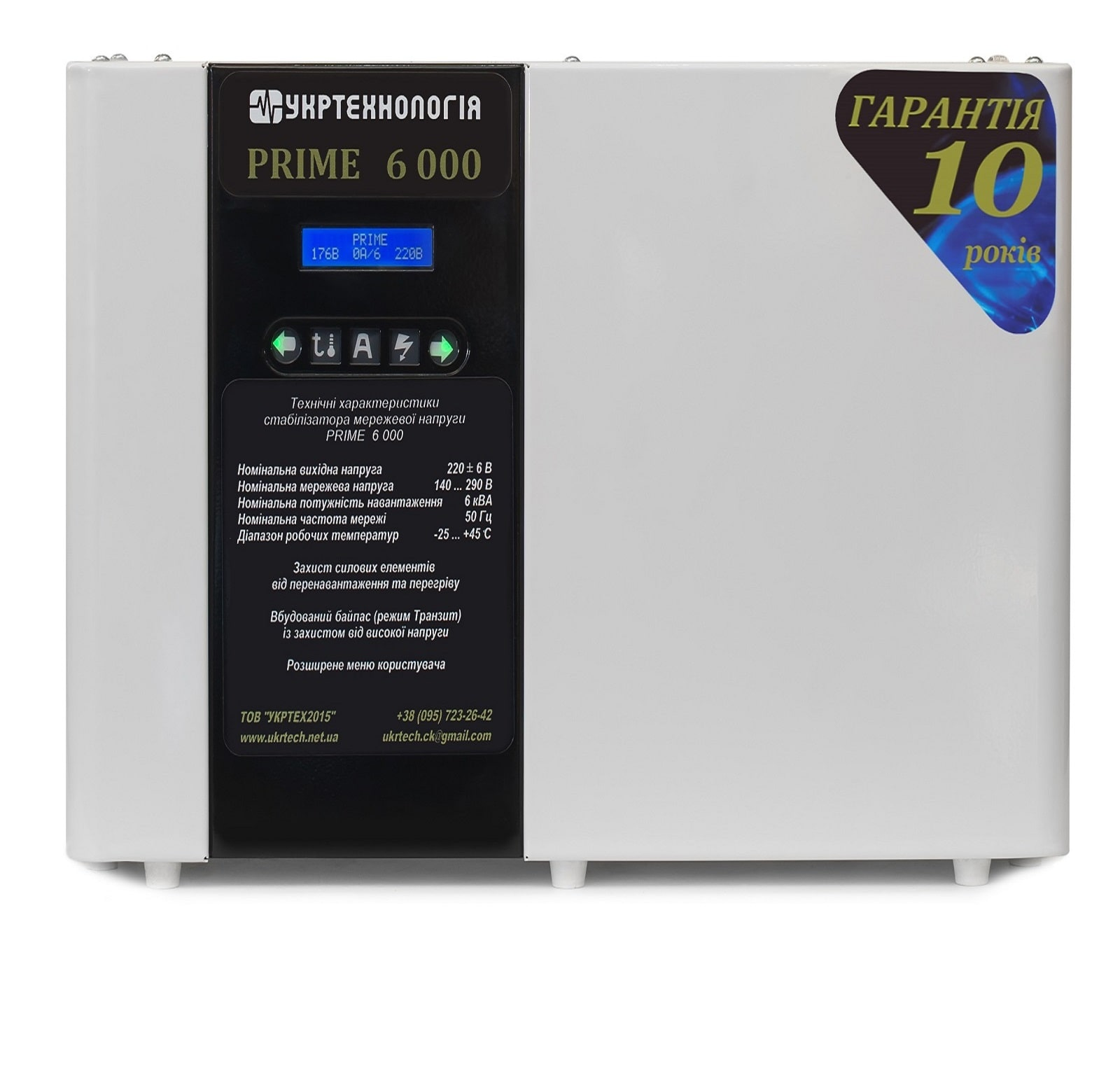 Стабилизаторы напряжения - Стабилизатор напряжения 6 кВт РRIME 000001453 - Фото 4