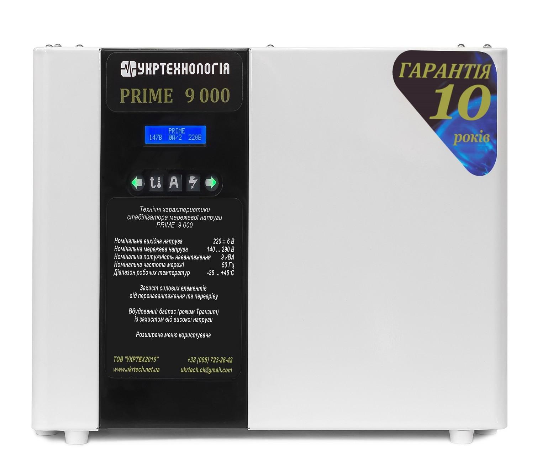 Стабилизаторы напряжения - Стабилизатор напряжения 9 кВт РRIME 000001454 - Фото 4