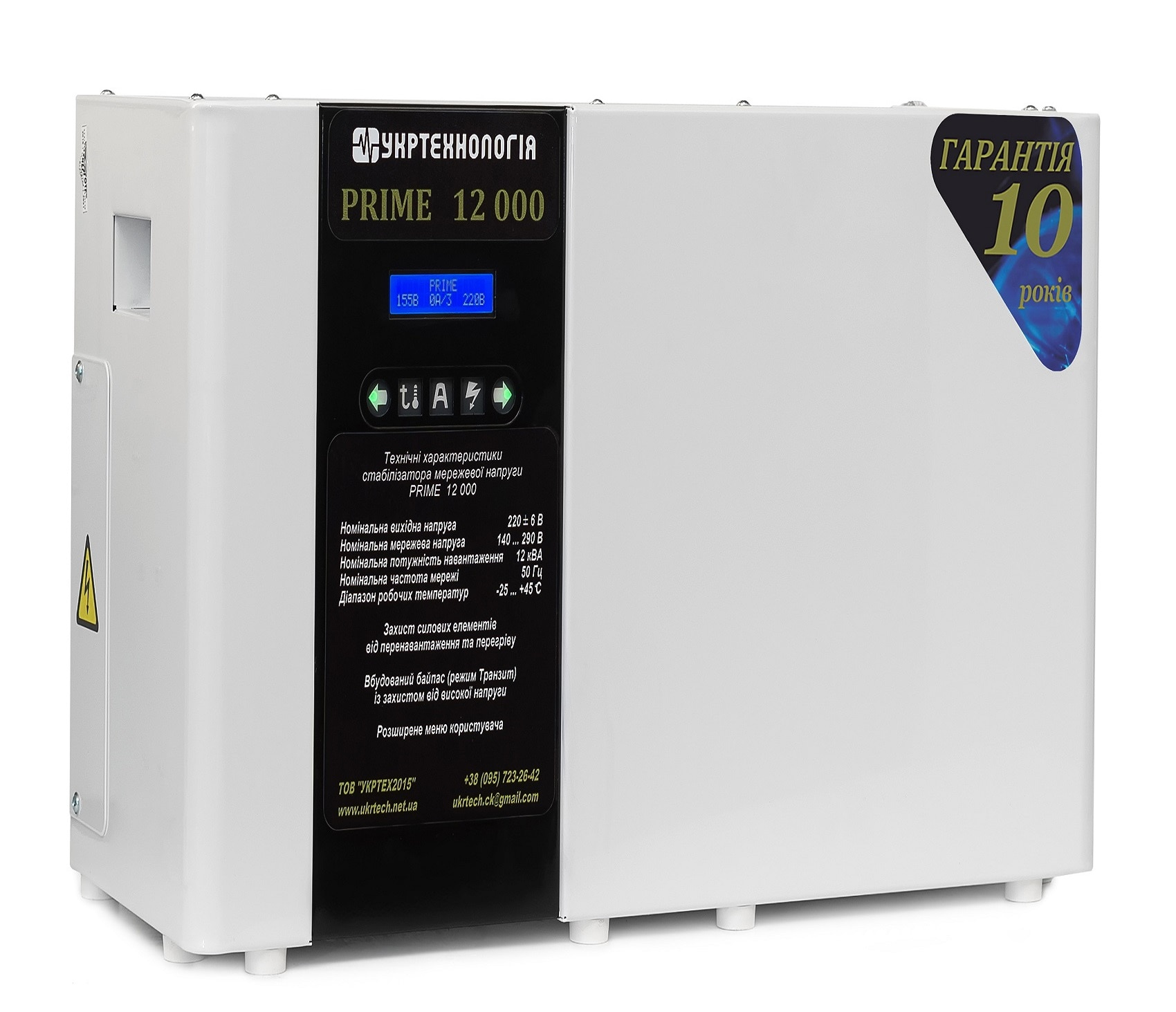 Стабилизаторы напряжения - Стабилизатор напряжения 12 кВт РRIME 000001456 - Фото 4