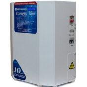 Стабилизатор напряжения 12 кВт STANDARD