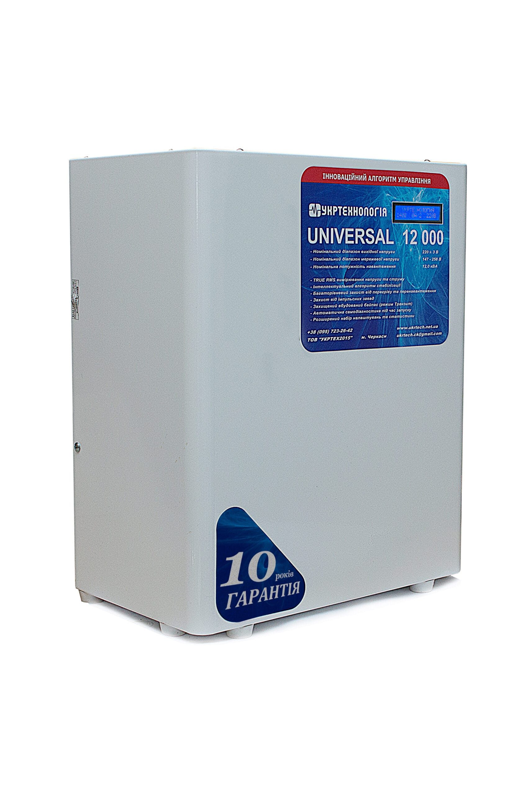 Стабилизаторы напряжения - Стабилизатор напряжения 12 кВт UNIVERSAL 000001420 - Фото 3
