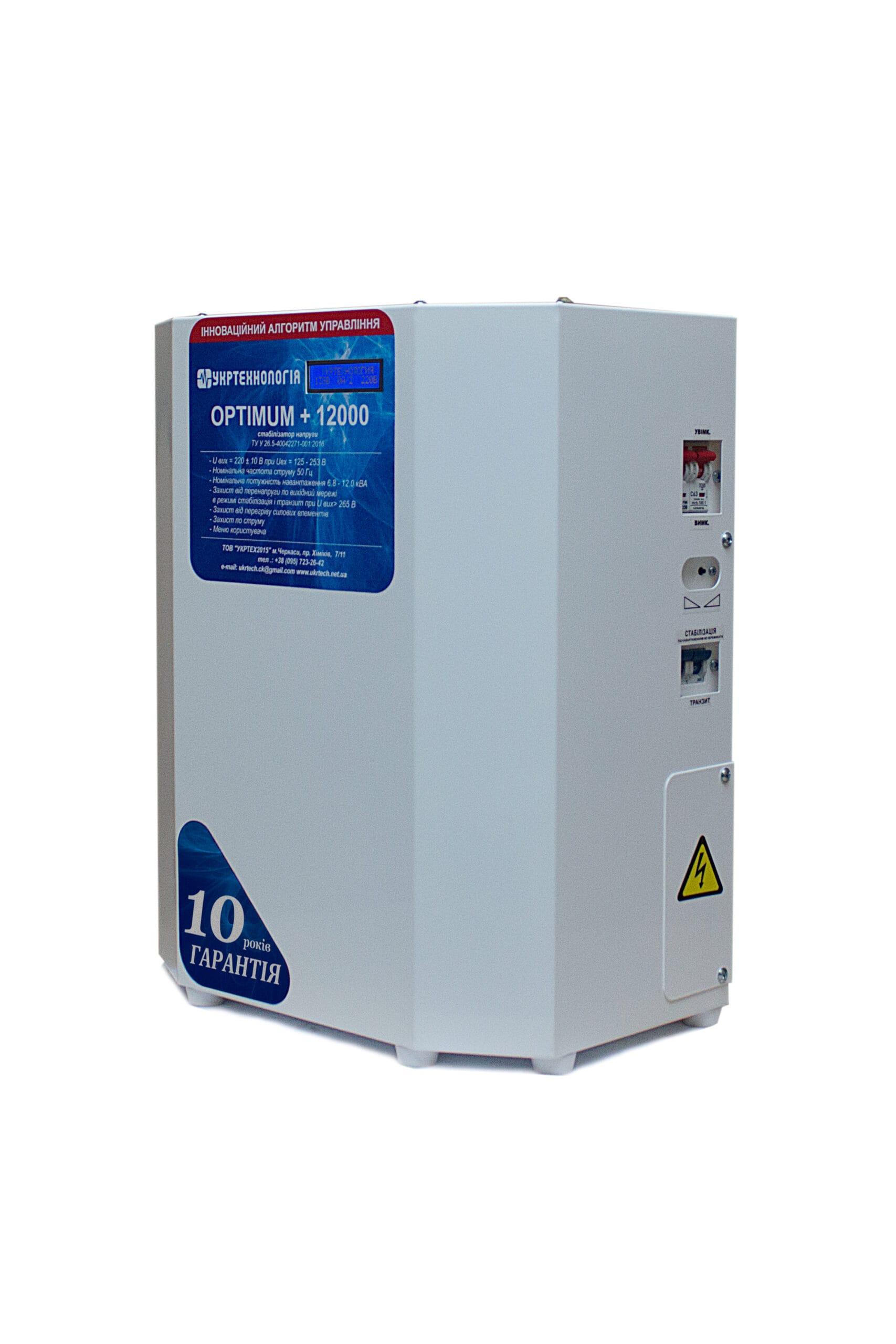Стабилизаторы напряжения - Стабилизатор напряжения 12 кВт OPTIMUM 000001386 - Фото 1