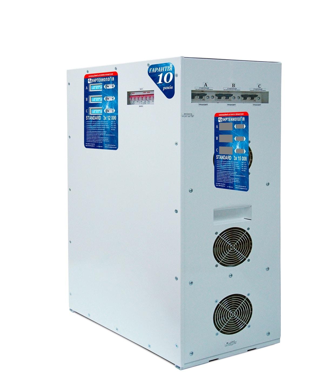 Стабилизаторы напряжения - Стабилизатор напряжения 12 кВт х 3 STANDARD 000001500 - Фото 1