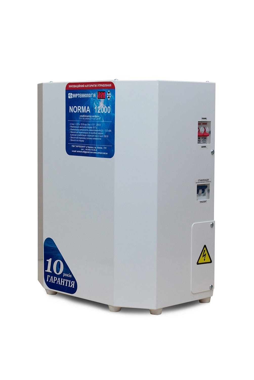 Для дома - Стабилизатор напряжения 12 кВт NORMA 000001377 - Фото 2
