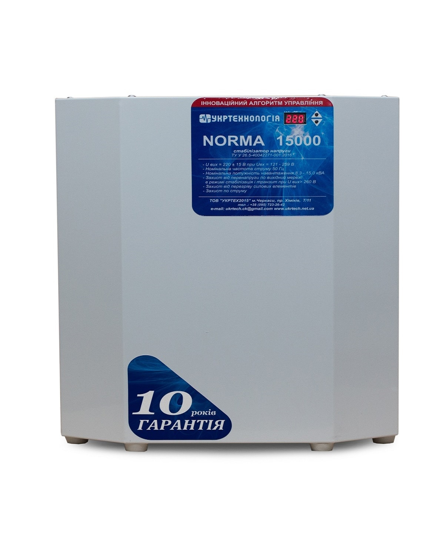 Для дома - Стабилизатор напряжения 15 кВт NORMA 000001378 - Фото 1