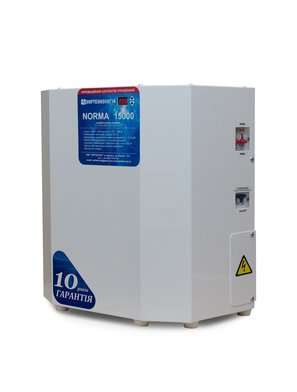 Для дома - Стабилизатор напряжения 15 кВт NORMA 000001378 - Фото 3