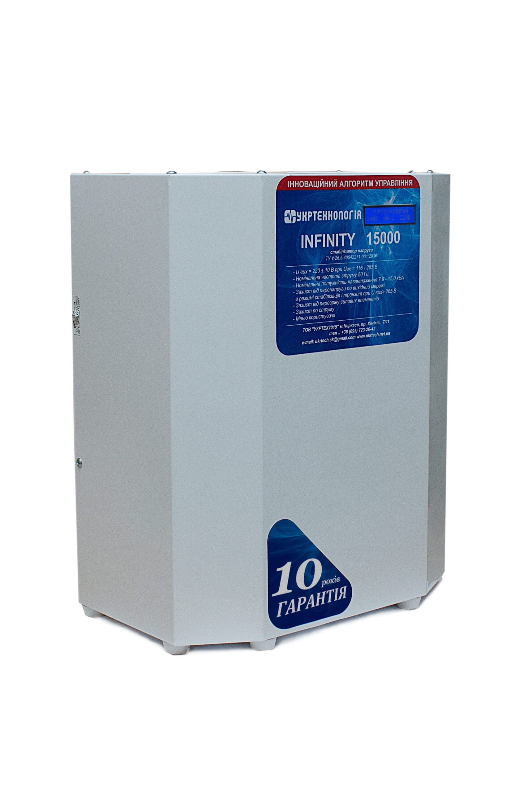 Стабилизаторы напряжения - Стабилизатор напряжения 15 кВт INFINITY 000001414 - Фото 1