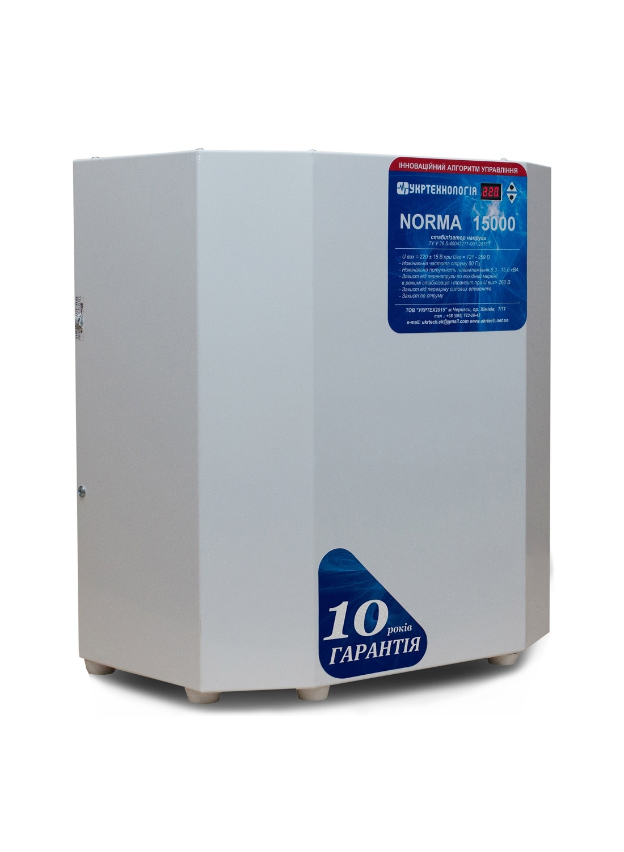 Для дома - Стабилизатор напряжения 15 кВт NORMA 000001378 - Фото 2