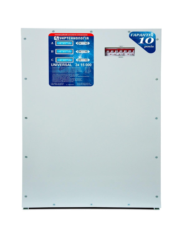 Стабилизаторы напряжения - Стабилизатор напряжения 15 кВт х 3 UNIVERSAL 000001558 - Фото 2