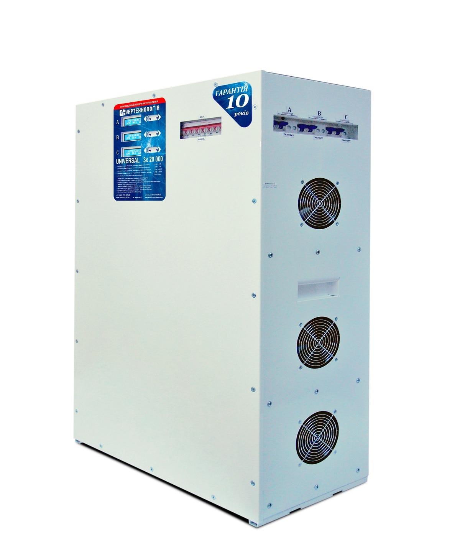 Стабилизаторы напряжения - Стабилизатор напряжения 20 кВт х 3 UNIVERSAL 000001559 - Фото 1