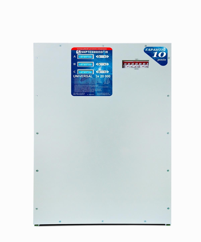 Стабилизаторы напряжения - Стабилизатор напряжения 20 кВт х 3 UNIVERSAL 000001559 - Фото 2