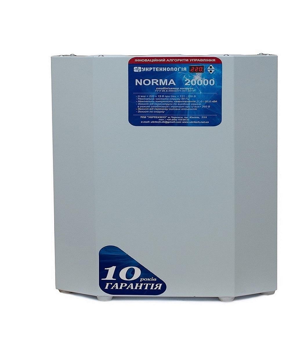 Для дома - Стабилизатор напряжения 20 кВт NORMA 000001379 - Фото 1