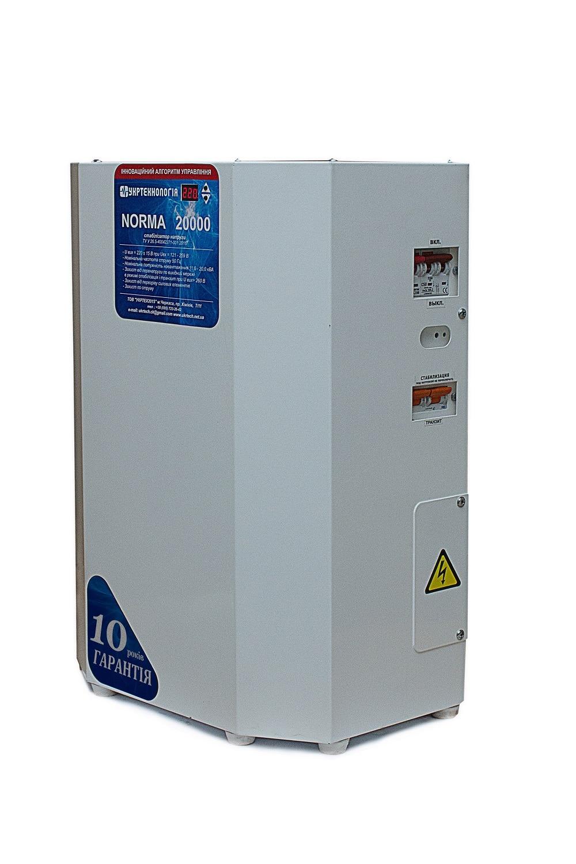 Для дома - Стабилизатор напряжения 20 кВт NORMA 000001379 - Фото 3