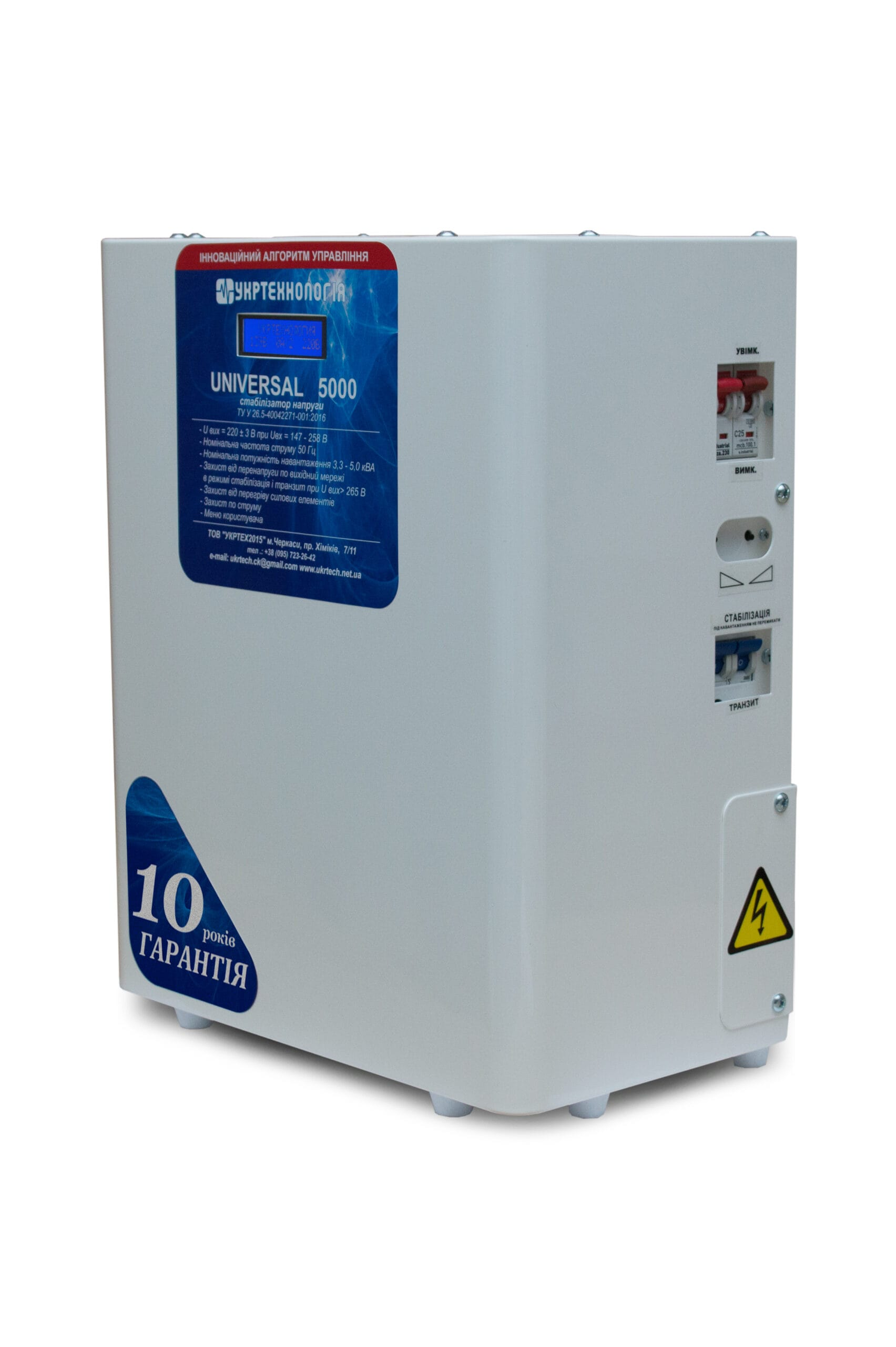 Стабилизаторы напряжения - Стабилизатор напряжения 5 кВт UNIVERSAL 000001417 - Фото 1