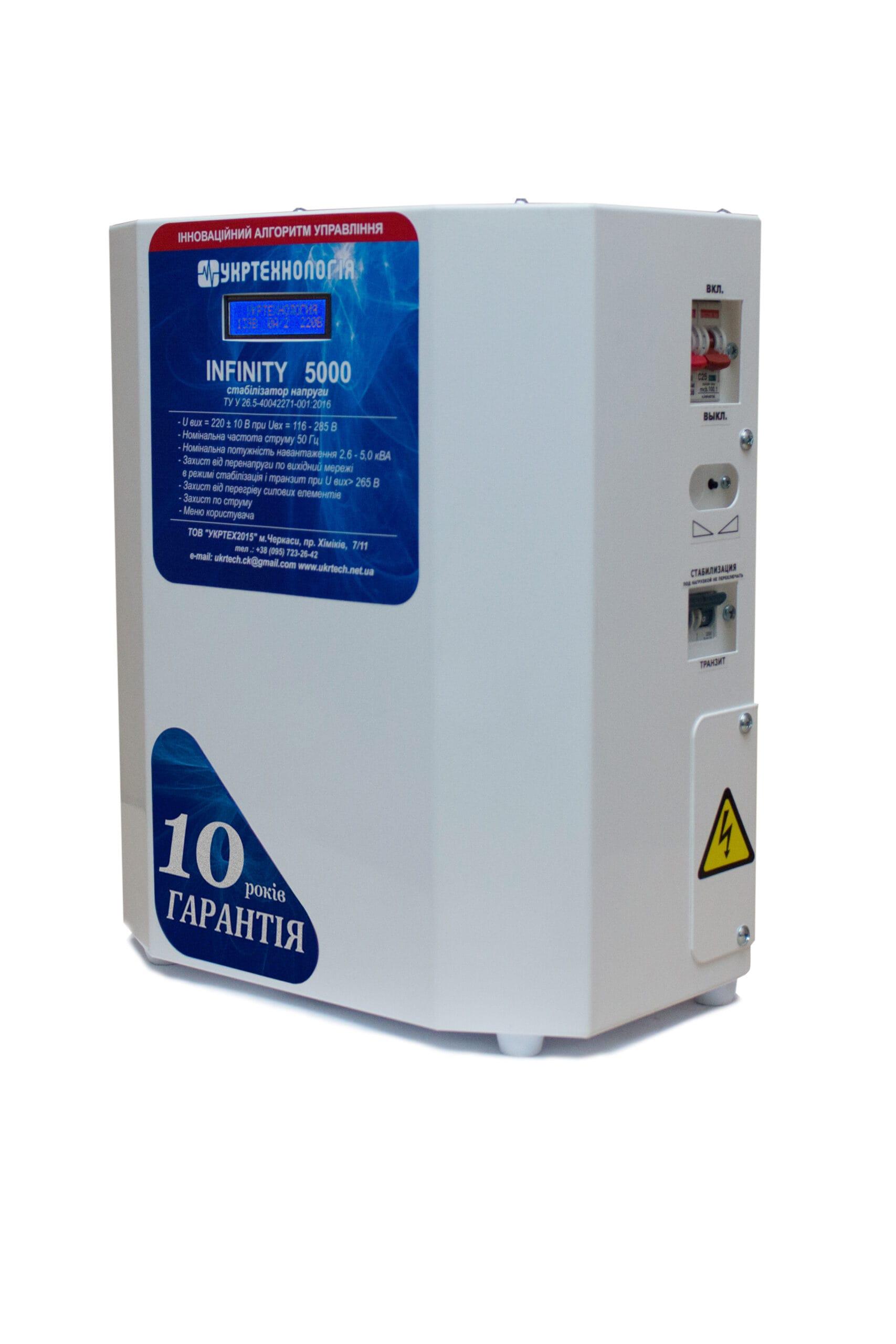 Стабилизаторы напряжения - Стабилизатор напряжения 5 кВт INFINITY 000001410 - Фото 2