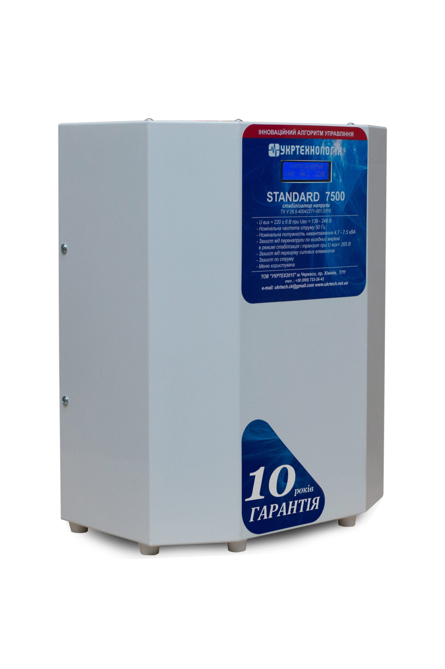 Стабилизаторы напряжения - Стабилизатор напряжения 7,5 кВт STANDARD 000001397 - Фото 2
