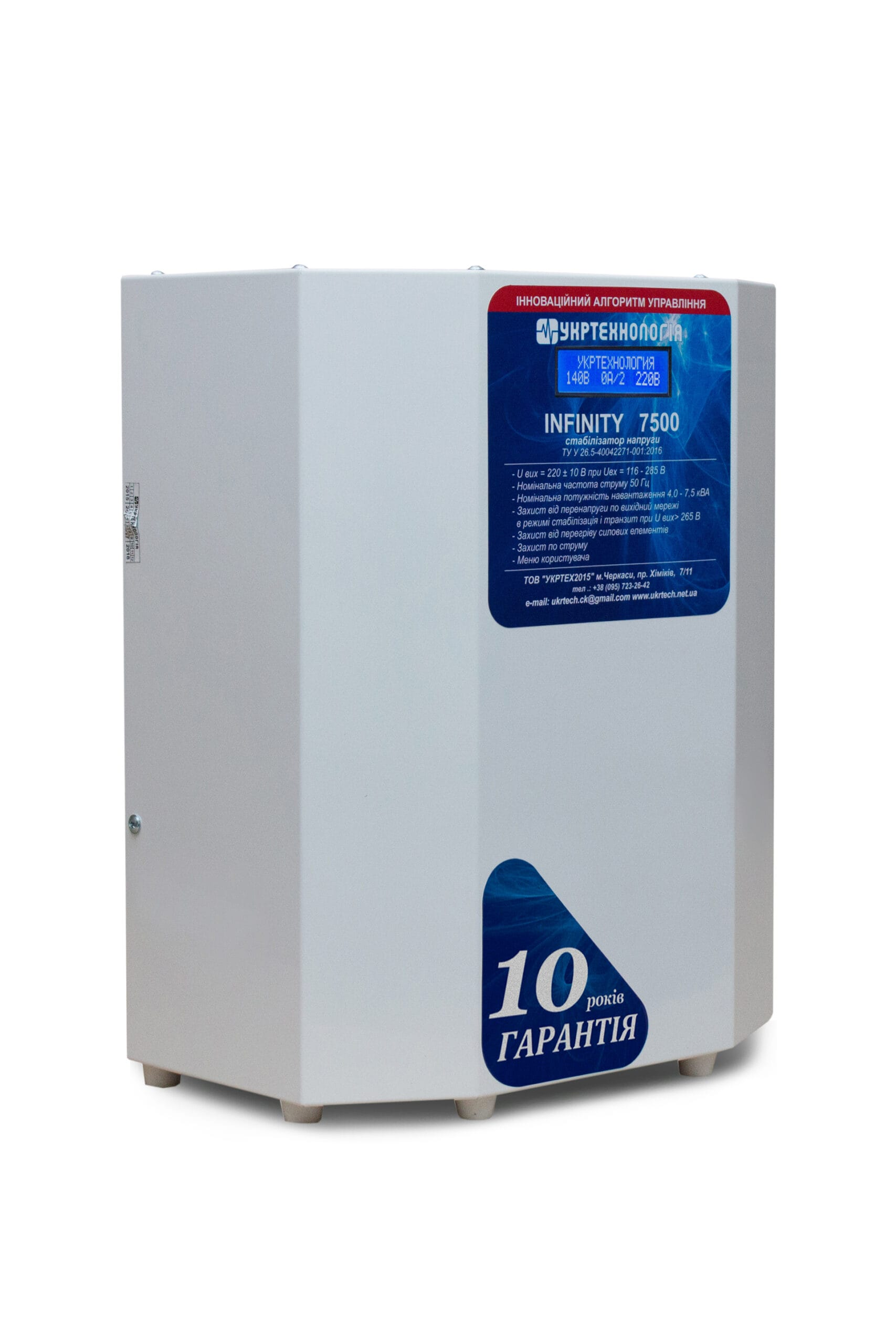 Стабилизаторы напряжения - Стабилизатор напряжения 7,5 кВт INFINITY 000001411 - Фото 1