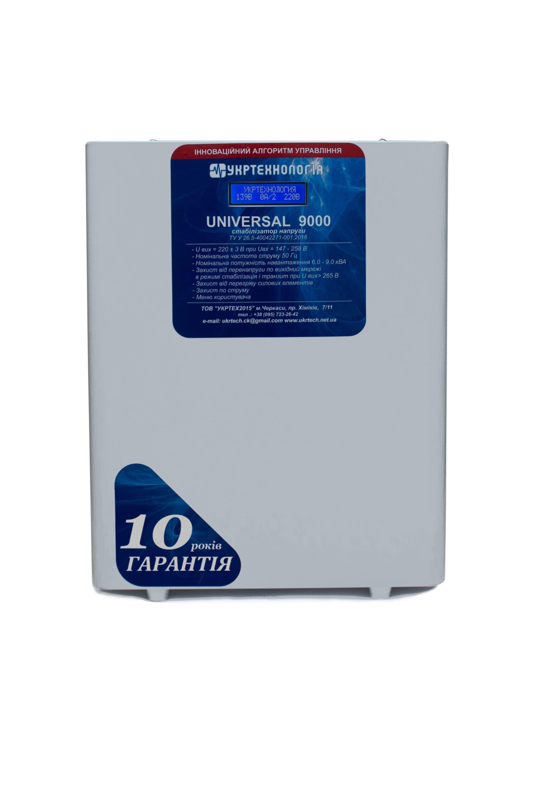Стабилизаторы напряжения - Стабилизатор напряжения 9 кВт UNIVERSAL 000001419 - Фото 2