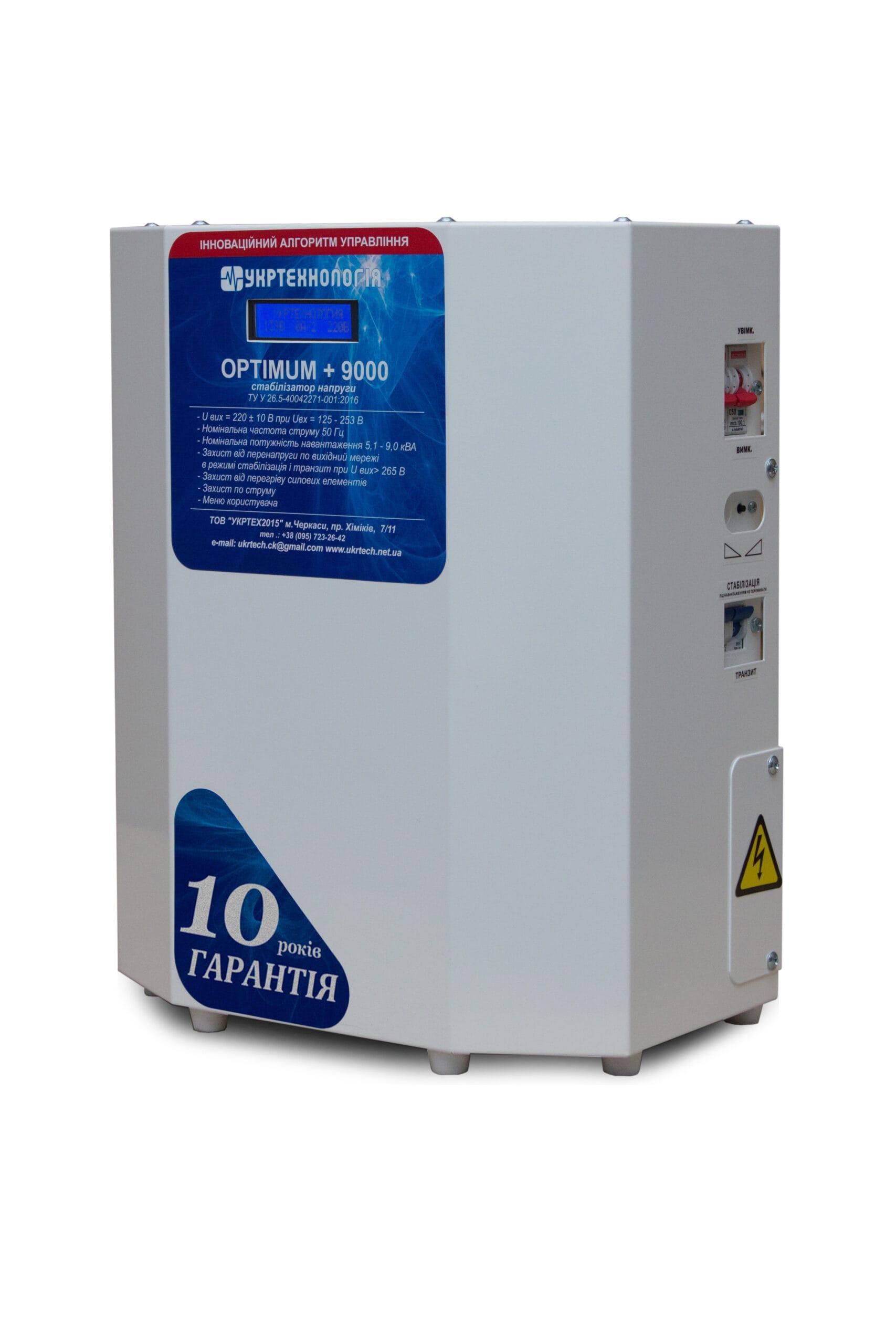 Стабилизаторы напряжения - Стабилизатор напряжения 9 кВт OPTIMUM 000001385 - Фото 1