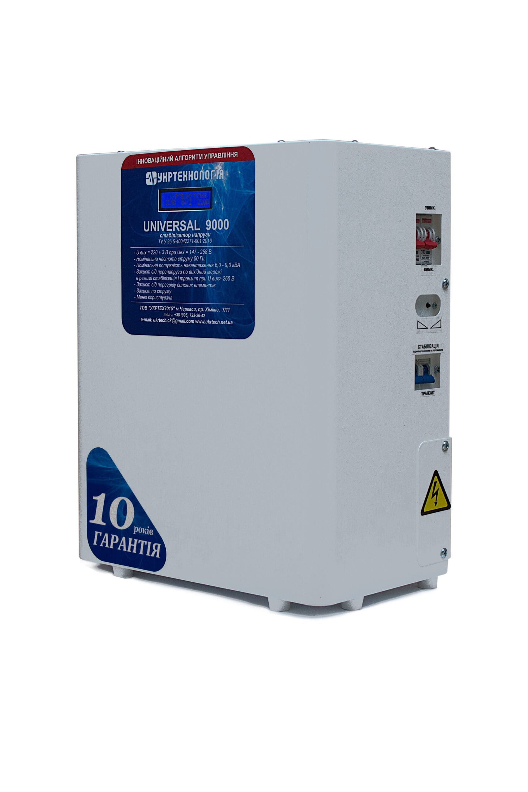 Стабилизаторы напряжения - Стабилизатор напряжения 9 кВт UNIVERSAL 000001419 - Фото 1