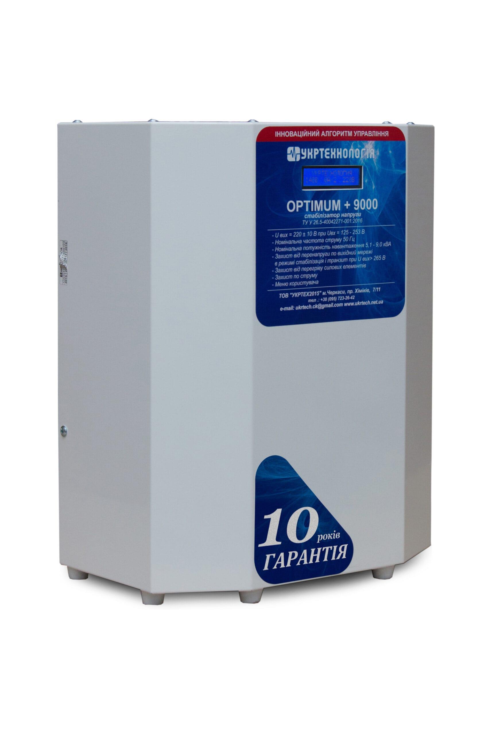 Стабилизаторы напряжения - Стабилизатор напряжения 9 кВт OPTIMUM 000001385 - Фото 2