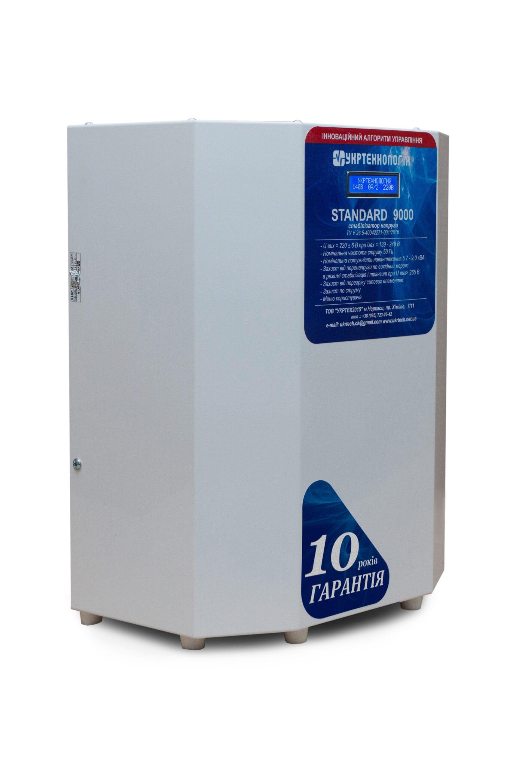Стабилизаторы напряжения - Стабилизатор напряжения 9 кВт STANDARD 000001398 - Фото 3