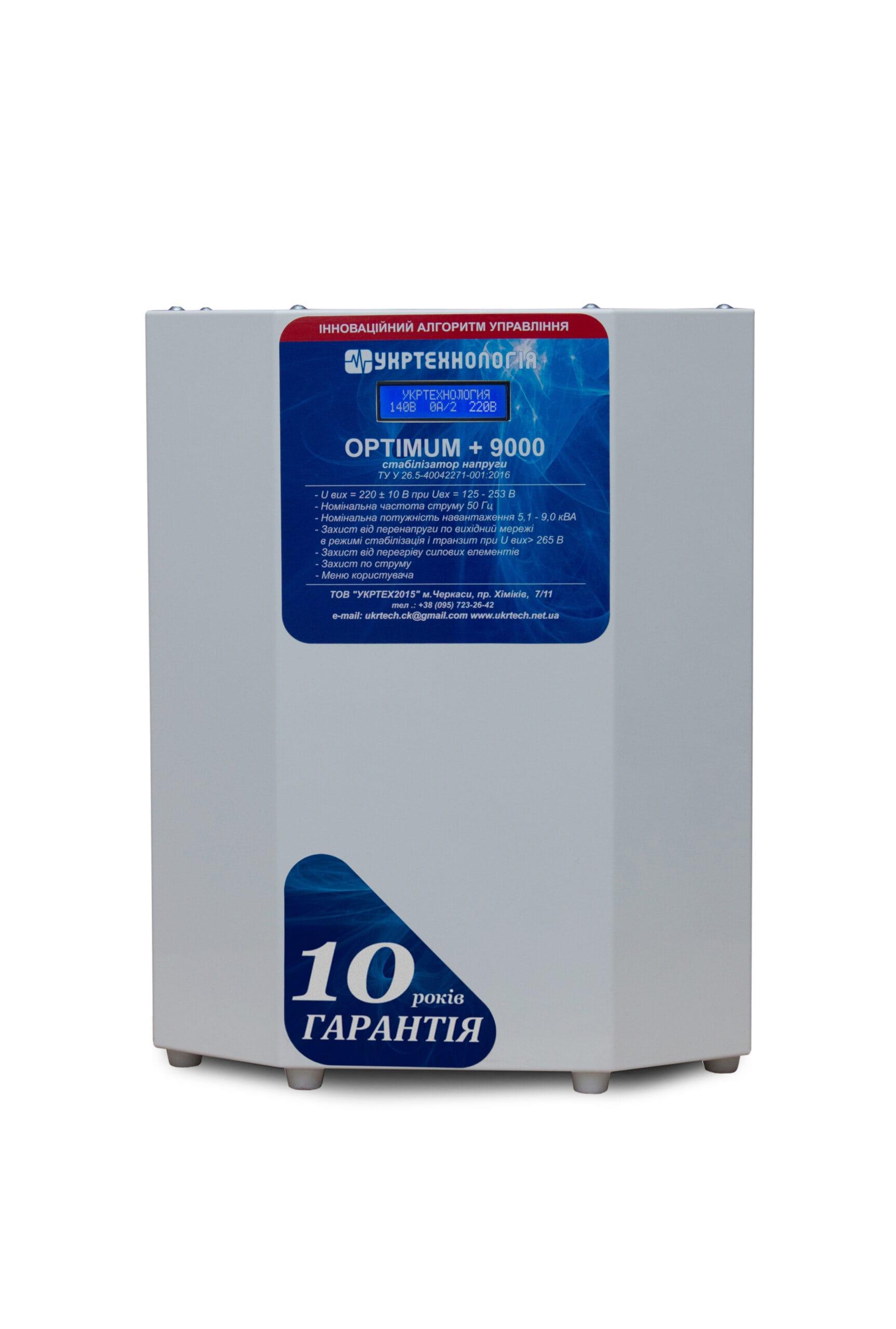 Стабилизаторы напряжения - Стабилизатор напряжения 9 кВт OPTIMUM 000001385 - Фото 3