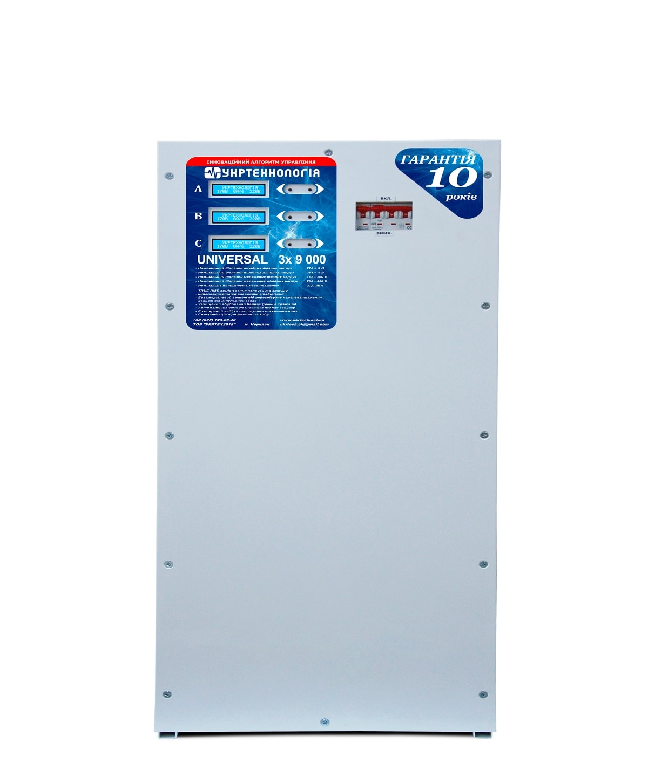 Стабилизаторы напряжения - Стабилизатор напряжения 9 кВт х 3 UNIVERSAL 000001556 - Фото 2