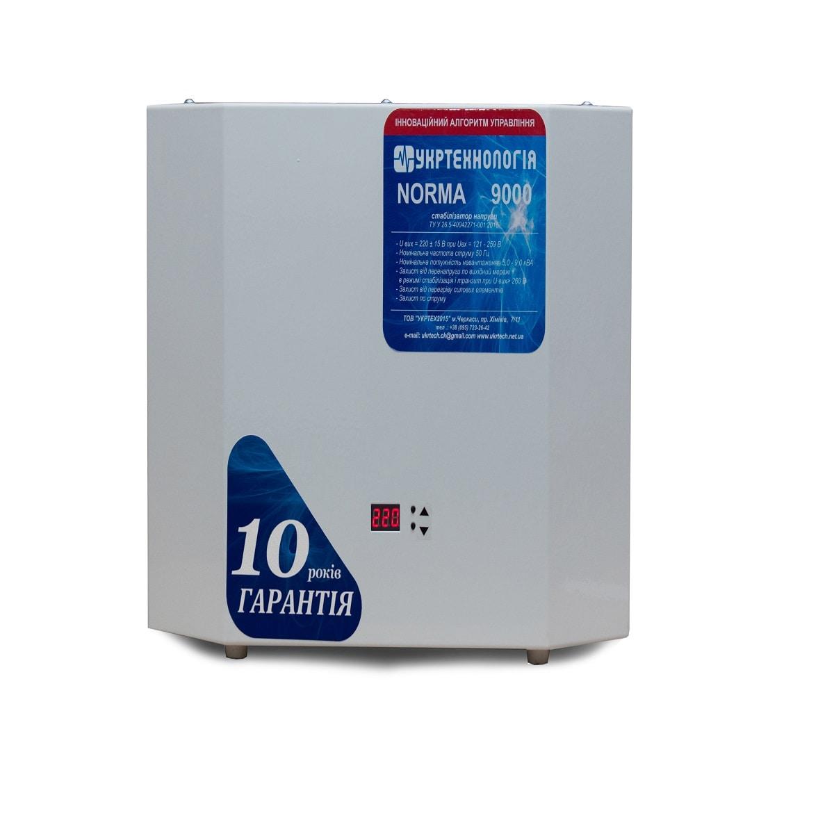 Для дома - Стабилизатор напряжения 9 кВт NORMA 000001376 - Фото 1