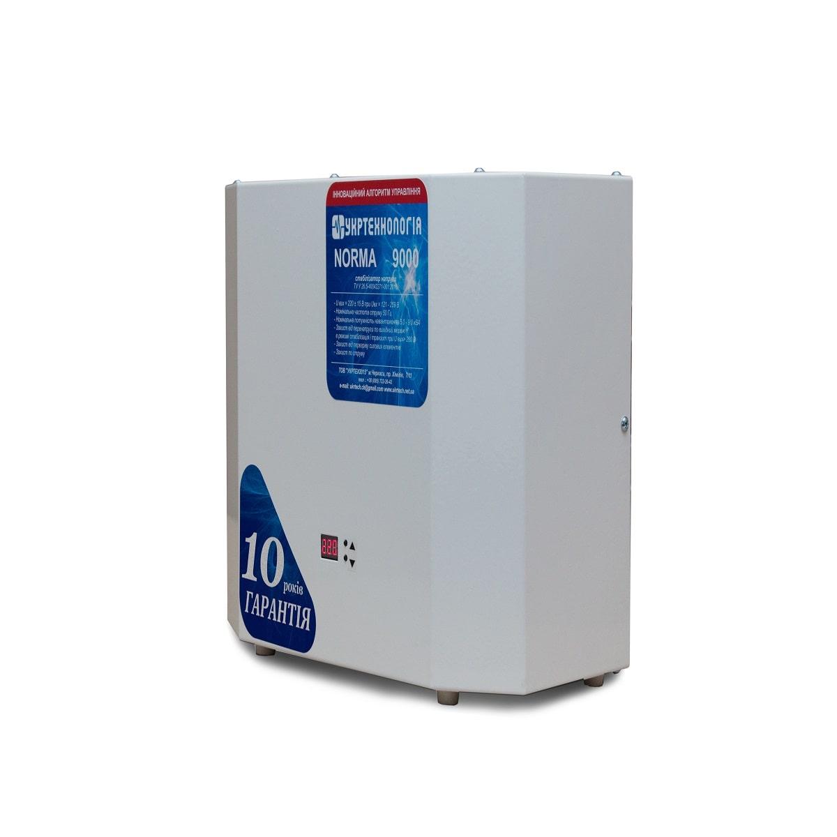 Для дома - Стабилизатор напряжения 9 кВт NORMA 000001376 - Фото 3
