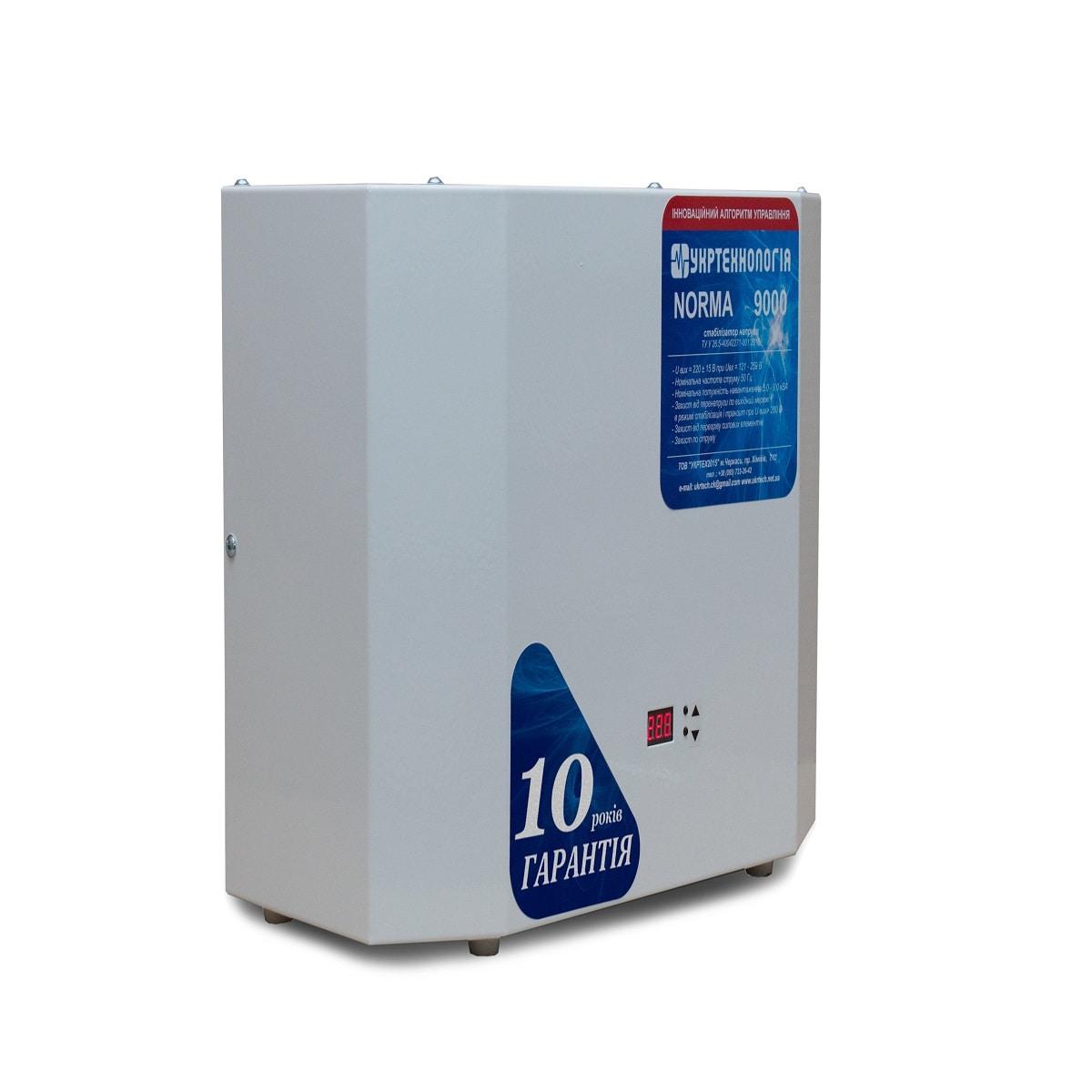 Для дома - Стабилизатор напряжения 9 кВт NORMA 000001376 - Фото 2