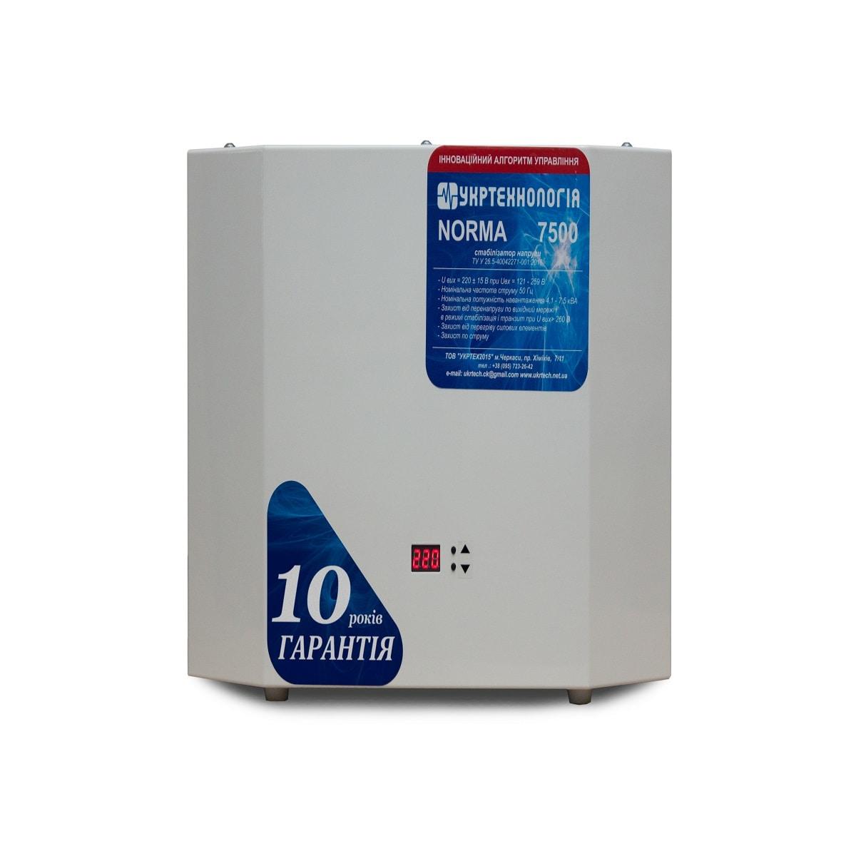 Для дома - Стабилизатор напряжения 7,5 кВт NORMA 000001375 - Фото 1