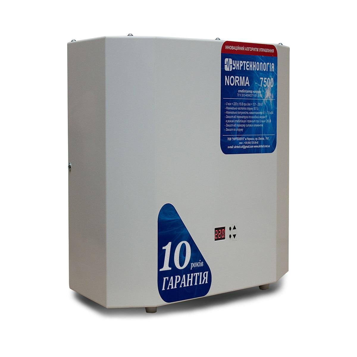 Для дома - Стабилизатор напряжения 7,5 кВт NORMA 000001375 - Фото 3