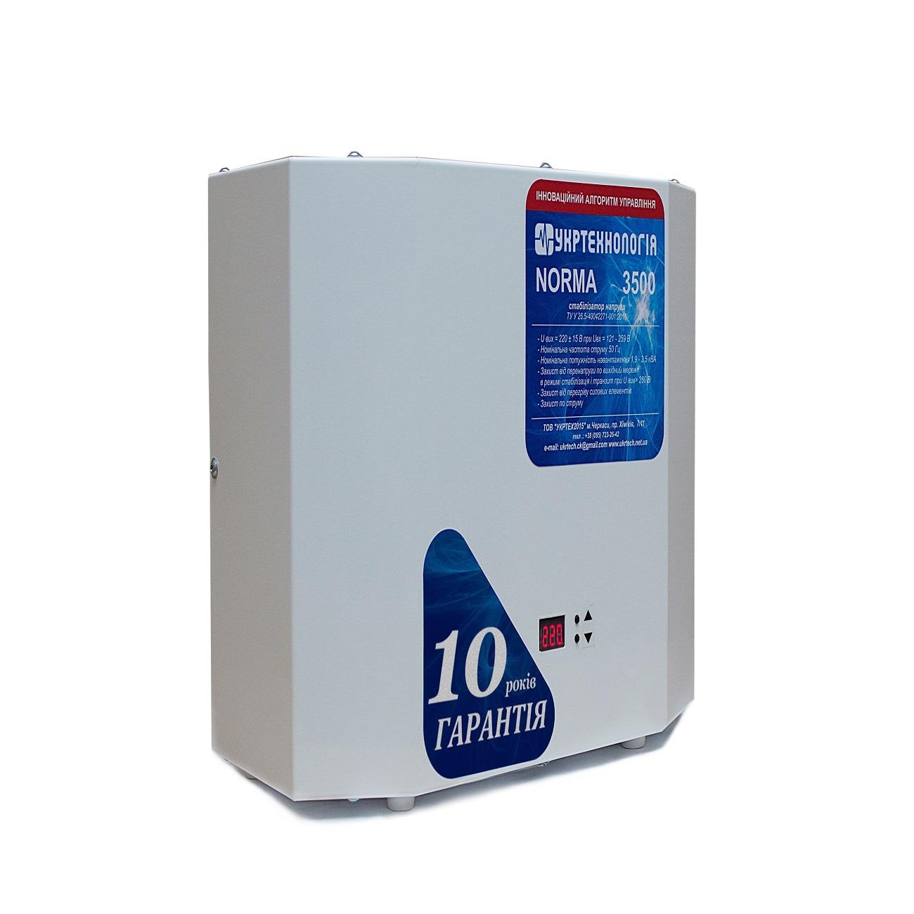Стабилизаторы напряжения - Стабилизатор напряжения 3,5 кВт NORMA 000001372 - Фото 2