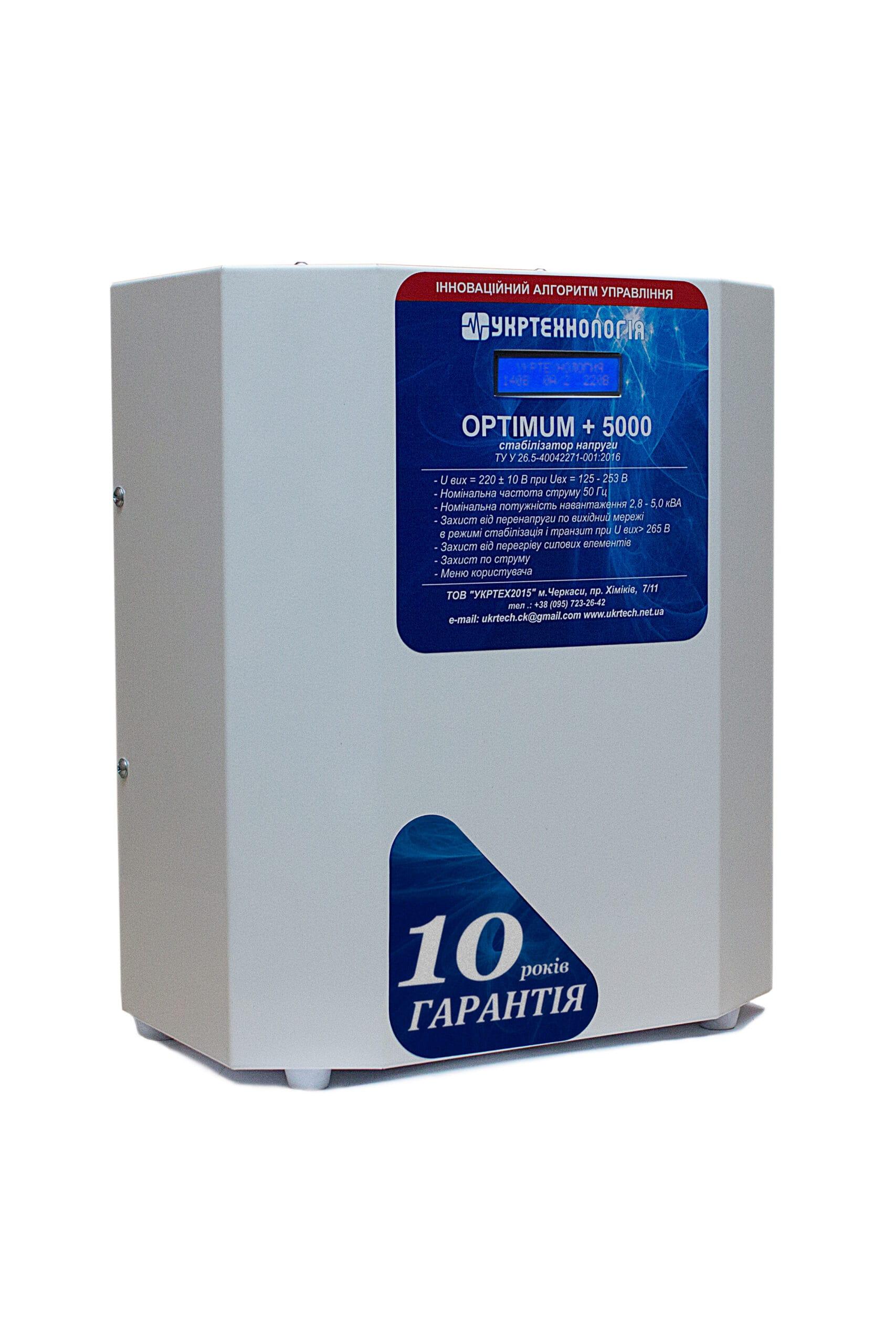 Стабилизаторы напряжения - Стабилизатор напряжения 5 кВт OPTIMUM 000001383 - Фото 1