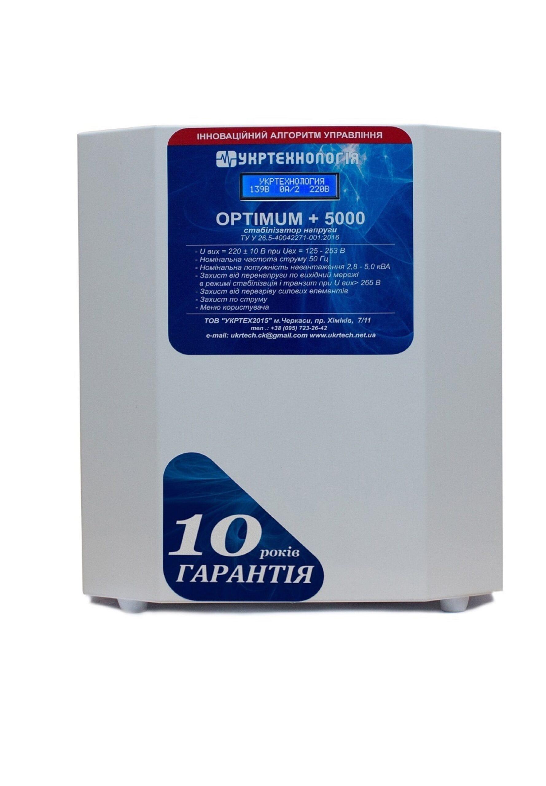 Стабилизаторы напряжения - Стабилизатор напряжения 5 кВт OPTIMUM 000001383 - Фото 3