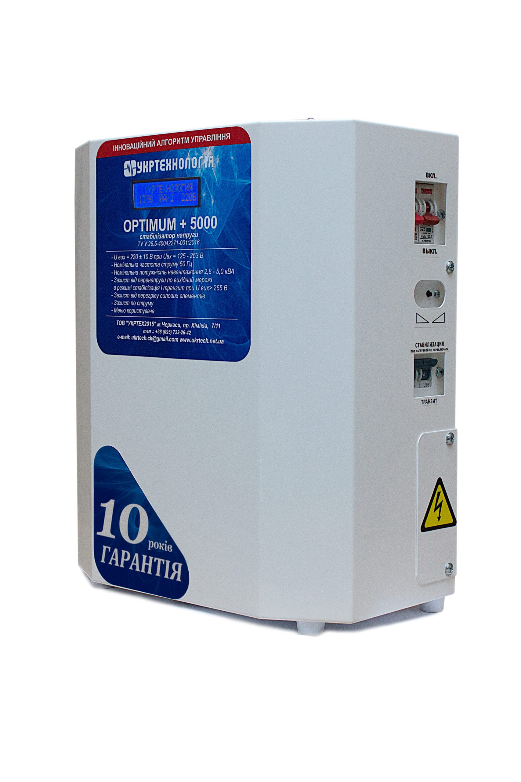 Стабилизаторы напряжения - Стабилизатор напряжения 5 кВт OPTIMUM 000001383 - Фото 2