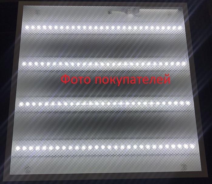 LED панели и растровые светильники - Светодиодная панель призма ONE LED 36W 4000K 000002412 - Фото 5