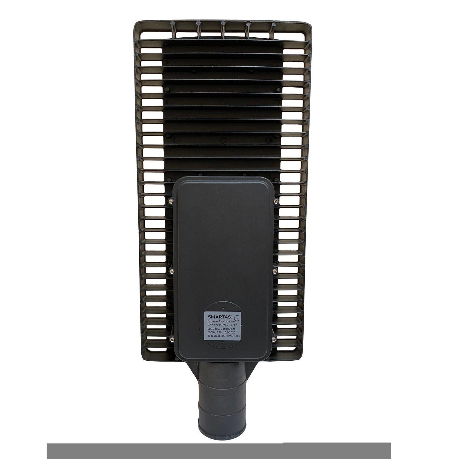 Уличные LED светильники - Консольный уличный светильник 100 Вт SMARTAS LED (GAYTANA) 000001816 - Фото 2