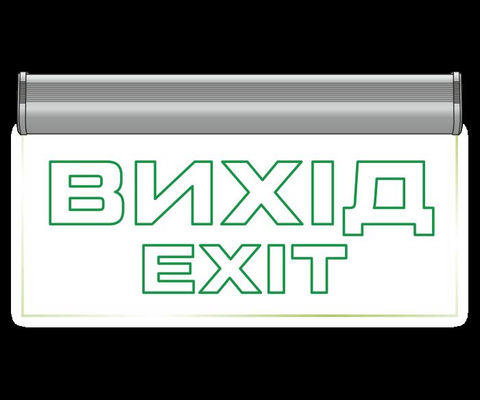 Светодиодное освещение - Аварийный светодиодный светильник ENERLIGHT PIXEL PRO 3ВТ NICD 3H ВИХІД 000002119 - Фото 1