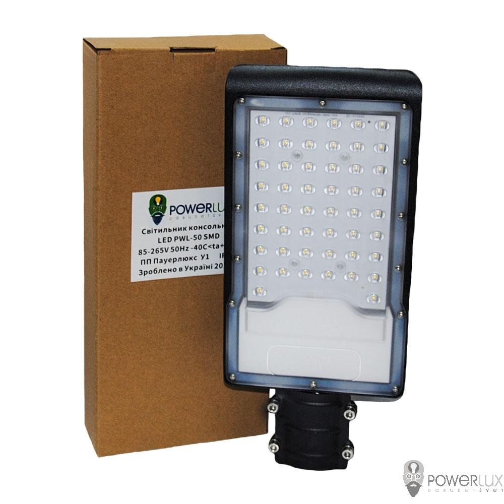 Уличные LED светильники - Светильник светодиодный консольный PWL 50W IP65-ZT 000002430 - Фото 4