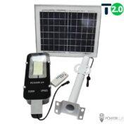 Светильник светодиодный консольный 50W IP65 SOLAR