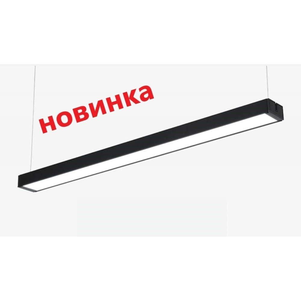 Светодиодное освещение - Светильник светодиодный подвесной на тросах  70х1200мм 25Вт 4000К 000002590 - Фото 1