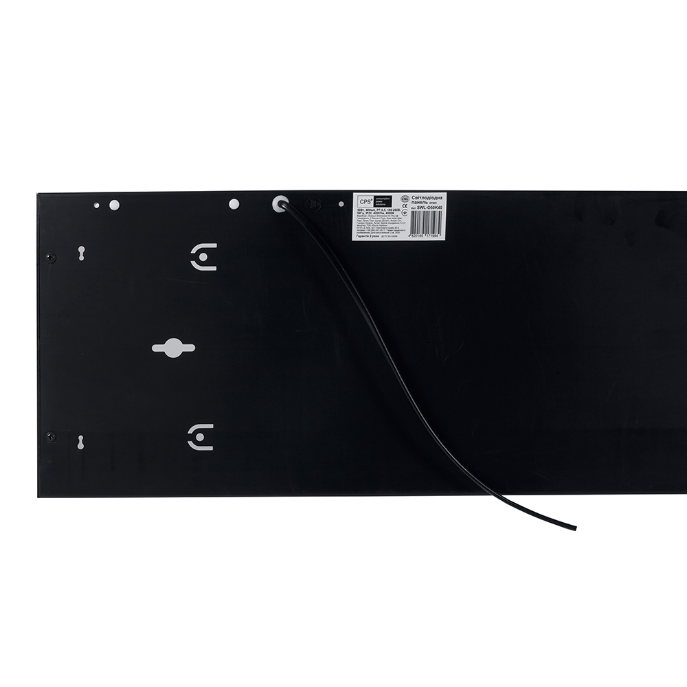 Светодиодное освещение - Светильник светодиодный подвесной на тросах  200х1200мм  50Вт 4000К 000002592 - Фото 3